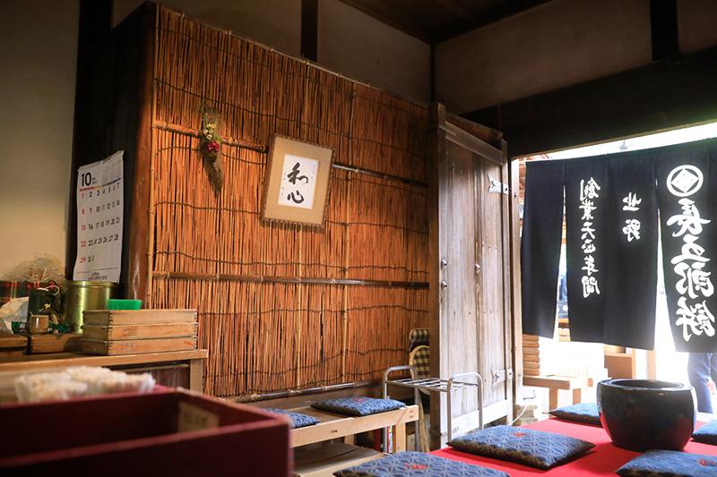 北野天満宮 境内茶店